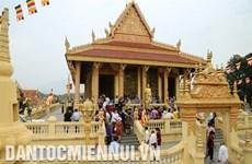 越南西部文化活动亮相越南各民族文化旅游村