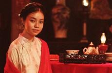 《三太太》影片在第66届圣塞巴斯蒂安国际电影节获奖