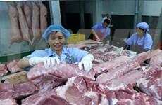 美国猪肉寻找对越南出口的出路