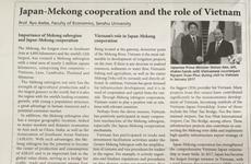 日本教授高度评价日本与湄公河流域国家的合作和越南对该合作机制的作用