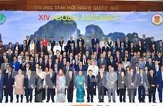 越南国家审计署的新高度及期望
