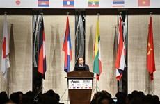 政府总理阮春福出席日本与湄公河流域国家商务论坛