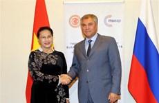 越南国会主席阮氏金银会见俄罗斯联邦国家杜马主席