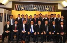 越南政府总理阮春福与日本企业举行座谈会