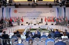 第三届欧亚国家议长会议闭幕  通过安塔利亚联合声明
