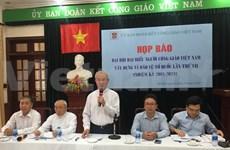 越南天主教建国卫国教徒第7届代表大会将于本月12日至13日召开