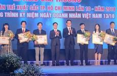 胡志明市17名优秀青年企业家获表彰