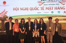 Hapro促进大米出口