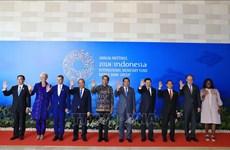 越南政府总理阮春福出席WB和 IMF秋季年会开幕式