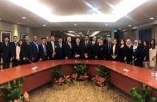 促进东盟资本市场的可持续发展与互联互通