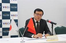日本企业在越南寻找商机