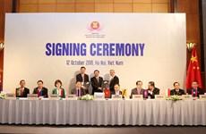 第40届东盟农林业部长会议:成功签署和通过多项文件
