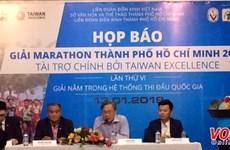 8000余名运动员将参加2019年第六次胡志明市马拉松赛