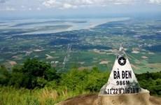 西宁省黑婆山国家旅游景区扩建规划正式公布