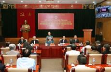 越共中央民运部部长张氏梅会见越南天主教团结委员会代表团