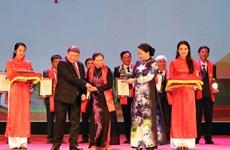 """""""2018年越南优秀农民""""表彰大会在河内举行"""