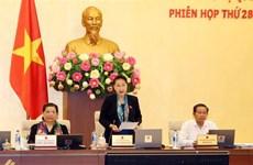 越南国会常务委员会第28次会议在河内召开