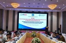 越南在2019—2025年阶段出资7260亿越盾用于防治禽流感