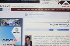 埃及媒体刊登有关胡志明主席和越埃关系的文章