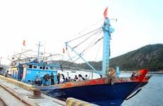 乂安省边防部队指挥部成功救援一艘海上遇险渔船