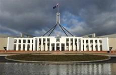 澳大利亚完成CPTPP批准程序