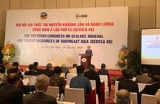 第十五届东南亚地质、矿业及能源大会在河内召开