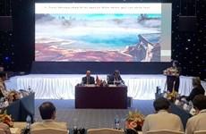 匈牙利协助越南富安省开发利用温泉资源