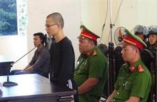 涉嫌煽动损害党和国家罪的嫌犯被判7年监禁