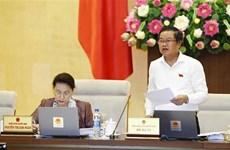 第十四届国会常委会第28次会议:加强社会舆论关注的热点问题的宣传报道工作