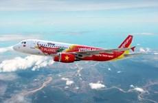 越捷推出3000张岘港至曼谷的特价机票活动