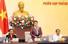 越南第十四届国会常委会第28次会议圆满落幕