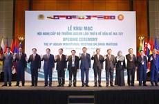 第六届东盟禁毒合作部长级会议在河内召开