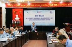 越南经济:继续革新和巩固投资者信心