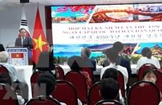 越南与韩国深化友好合作关系