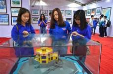 提高越南学生对海洋岛屿主权的认识