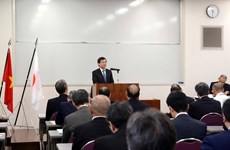 越南最高人民检察院检察长黎明智访问日本