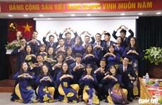 2018年第45届东南亚青年船计划:弘扬越南特色