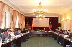 越南与欧亚经济联盟合作前景仍然广阔