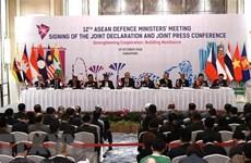 第五届东盟防长扩大会议发表联合声明