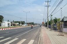 投入基础设施建设成为促进富寿省经济社会发展的关键因素