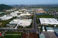 乂安省力争到2030年基本发展成为工业省份