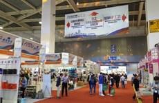 国际小商品博览会在中国义乌开幕 越南部分产品会上亮相