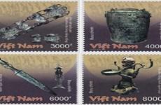 越南青铜器国宝邮票集正式发行