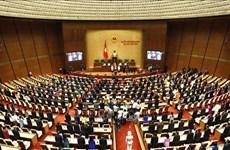 越南国会代表对推荐阮富仲总书记供国会选举国家主席达成高度共识
