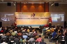 2018年亚洲开放大学协会年会今日在河内召开