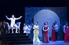 小约翰·施特劳斯轻歌剧《蝙蝠》即将在越南演出