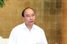 越南第十四届国会第六次会议:政府将认真倾听民众的心声 把工作做得更好