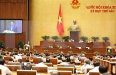 越南国会第六次会议:通过接受投信任票的领导人名单