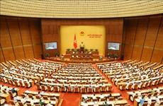 越南第十四届国会第六次会议:修改《公共投资法》是必要的