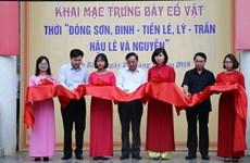 越南东山时代和历代王朝500件文物公诸于众